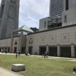 横浜美術館 外観 子どものアトリエ