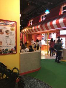 カフェテリア レゴランド東京 館内 喫茶店