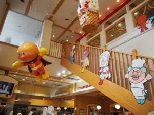 ジャムおじさんのパン工場 2階 階段