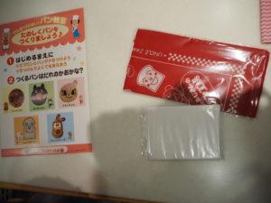 横浜アンパンマンミュージアム 親子パン作り体験 セッティング品