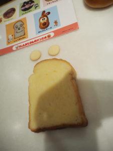 親子パン作り教室 しょくぱんまん