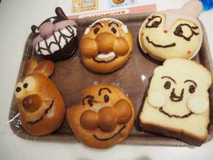 親子パン作り教室 完成品 食べ後