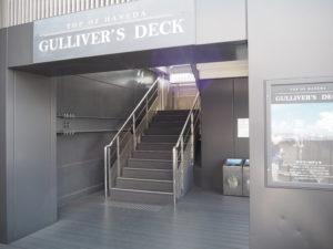 羽田空港 第二ターミナル 展望デッキ 二階入り口