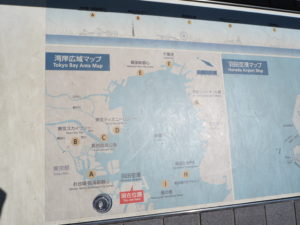 羽田空港 第一ターミナル 広域マップ