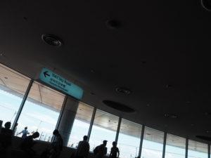 羽田空港 国際線旅客ターミナル 室内展望フロアー