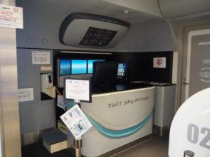 羽田空港 シュミレーター 上級者