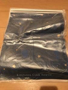 キッザニア東京 バースデープレゼント