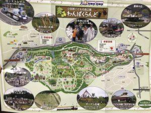 小田原わんぱくらんど 園内地図