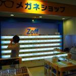 キッザニア東京 メガネショップ zoof サングラス作り