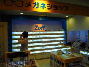 キッザニア東京 zoff