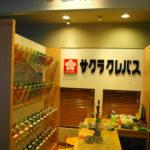 キッザニア東京 絵の具屋 サクラクレパス