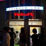 キッザニア東京 科学研究所 ヤクルト