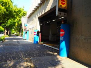 山下公園 駐車場 出口