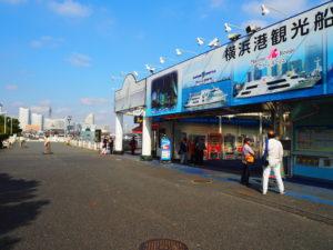 横浜 山下公園