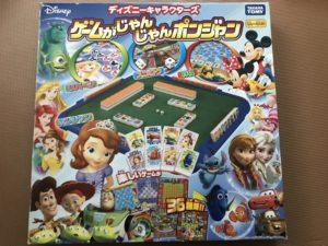 ディズニーキャラクターズ ゲームがじゃんじゃんポンジャン