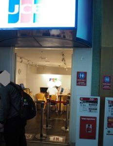 キッザニア東京 電子マネーセンター