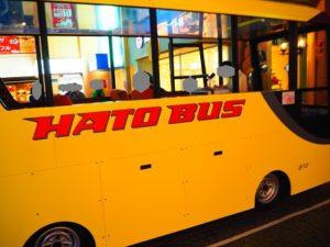 キッザニア東京 観光バス