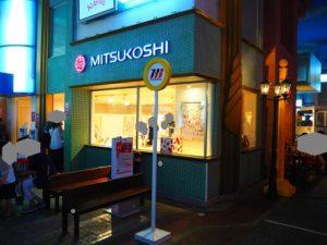 キッザニア東京 三越 デパート
