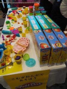 Play-Doh プレイ・ドー こむぎこねんど