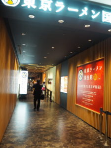東京ラーメン国技館 入り口