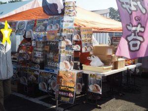 柴漁港 飲食販売店
