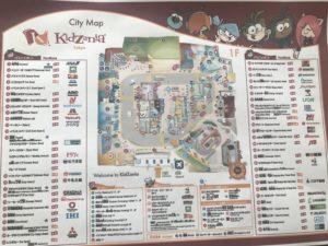 キッザニア東京 マップ