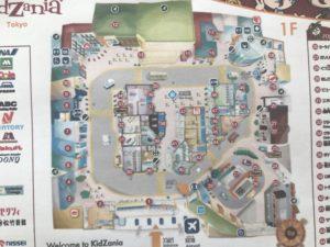 キッザニア東京 1階配置図