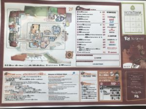 キッザニア東京 裏面地図