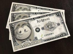 キッザニア東京 3キッゾ