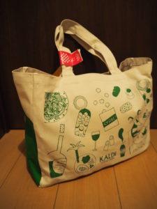 KALDI 食品福袋