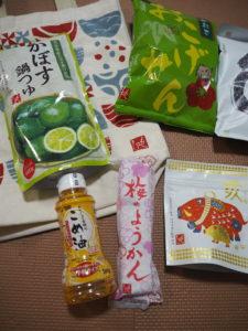福袋 カルディ 2000円