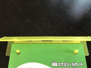 キッザニア東京 カードホルダー