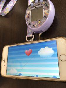 みーつアプリ ハート デート