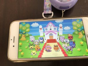 みーつアプリ 結婚式