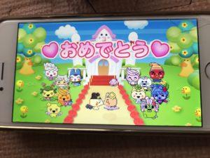 みーつアプリ mix!