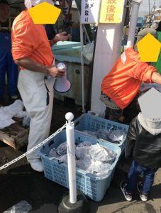 金沢漁港イベント 生わかめ 袋詰め