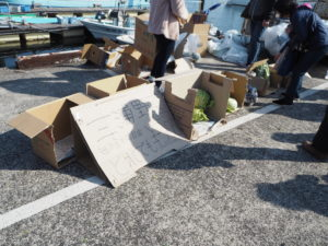 金沢漁港 海産物フェスタ 販売