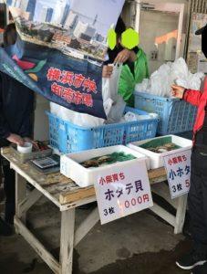 金沢漁港 ホタテ販売 海産物フェスタ