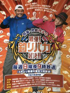 金沢漁港 トークショー