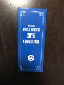 ワールドポーターズ 20周年記念スプーン