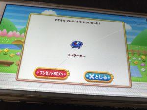 みーつアプリ ゲーム ソーラーカー