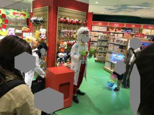 ハムリーズ 横浜ワールドポーターズ 実験