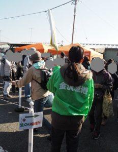 金沢漁港イベント 生のり味噌汁 無料