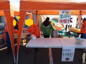 金沢漁港イベント 生のり味噌汁 会場