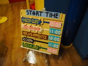 レゴランドお台場 スタートの時間一覧表