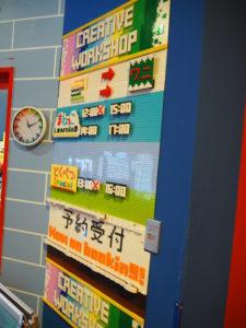レゴランド東京 クリエイティブワークショップ 時刻表