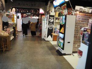 お台場 デックス東京ビーチ 4階店内