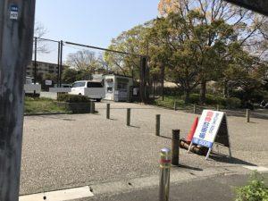 野島公園近く 室の木公園臨時駐車場