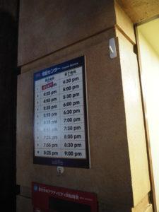 キッザニア東京 シラバス 宅配センター