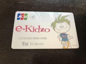 キッザニア東京 クレジットカード